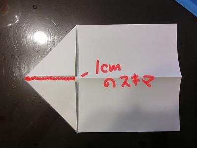 CIMG61615