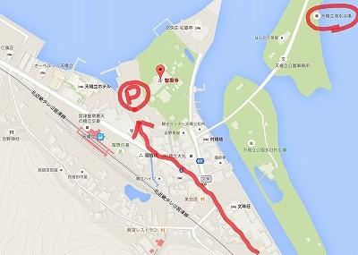 天橋立海水浴場駐車場