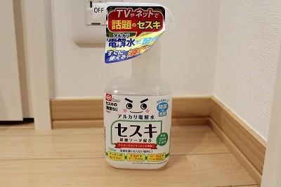 セスキ炭酸ソーダ