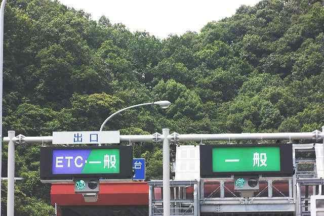 ETC2.0にはどんなメリットがある?渋滞回避にも役立つ