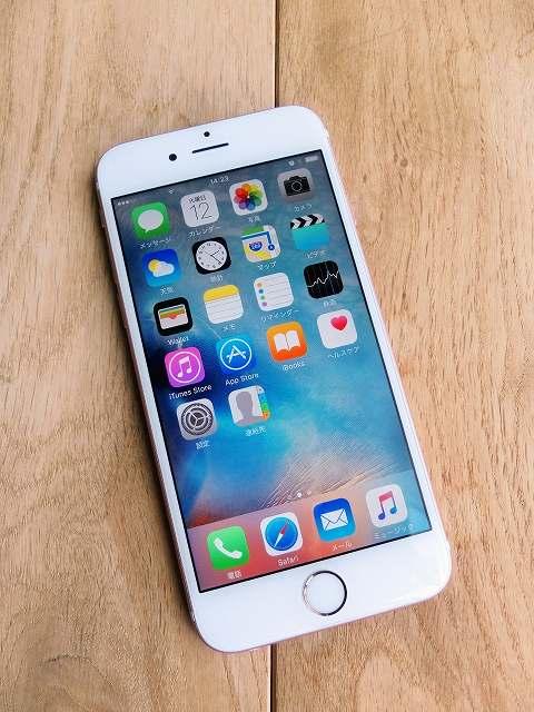 YモバイルのウワサのiはiPhone5s。お得に購入できる?