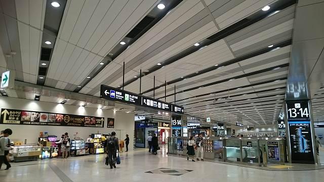 新大阪駅、駅構内で絶対によりたいおみやげ店