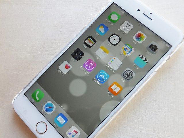 楽天モバイルでiPhone6sは動作する!楽天simを使うだけ