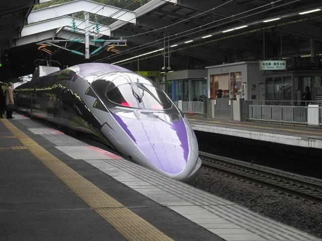 東京ブックマークはグリーン車がお得!大阪から東京へ安く行く!