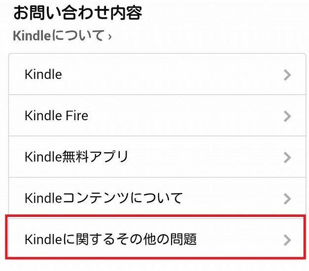 kind3
