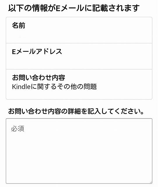 kind4