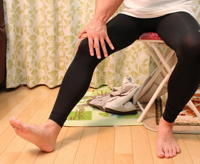 knee-flex1