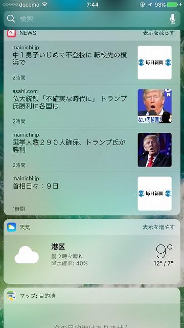 iphone%e3%80%8023