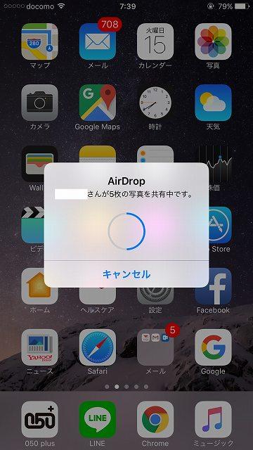 airdrop10
