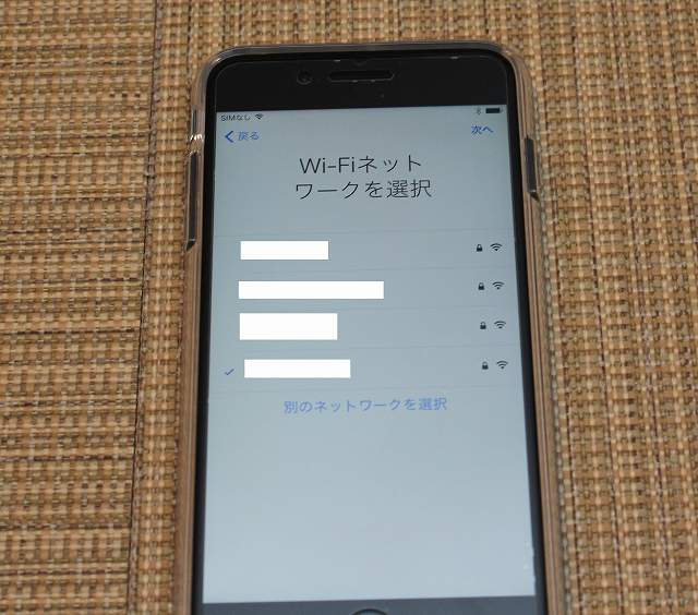 iphone-15