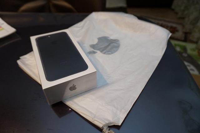 iphone-get