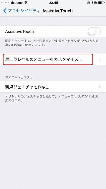 iphone45