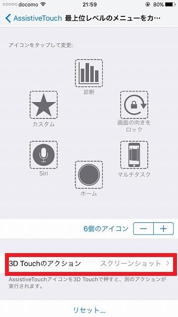 iphone49
