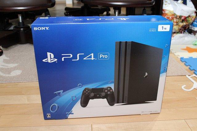 PS4pro定価で買えた!意外と大きくなかった
