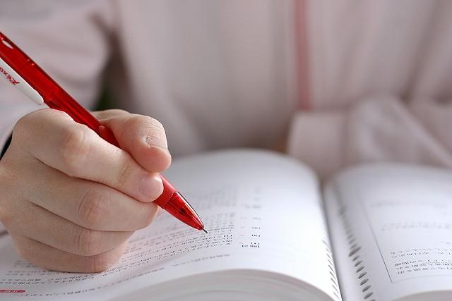 勉強や仕事をする時に集中力をアップさせて効率を上げる方法