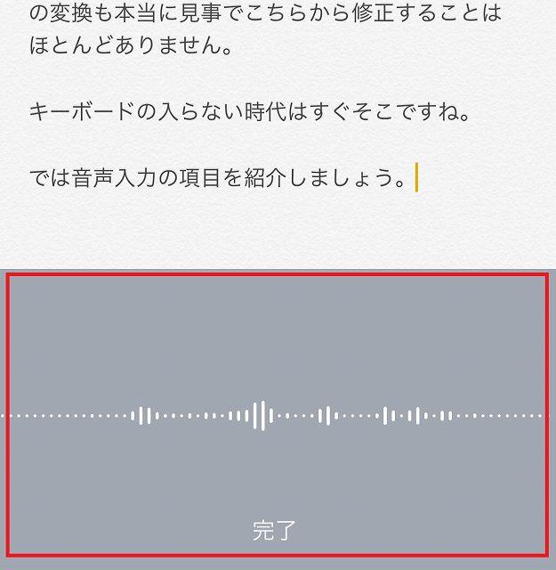 onsei2