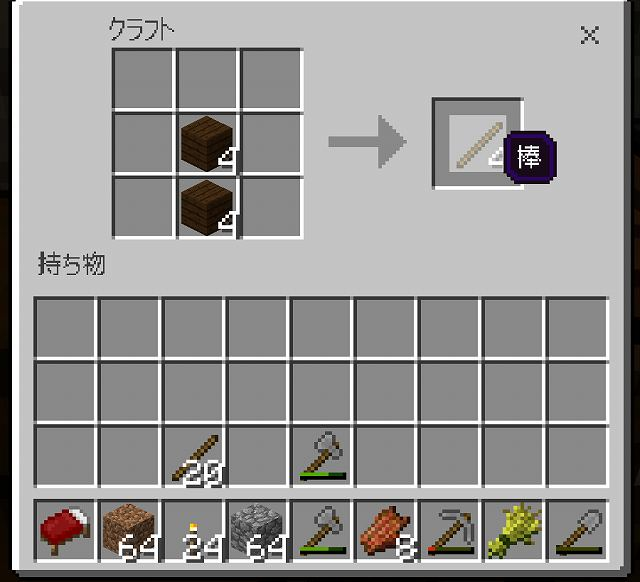 Minecraft_ Windows 10 Edition 2017_02_15 21_48_33