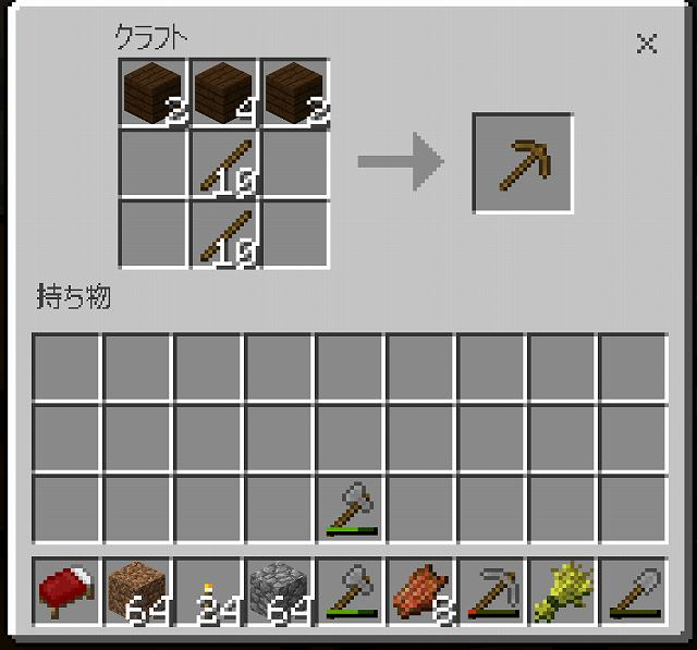 Minecraft_ Windows 10 Edition 2017_02_15 21_48_52