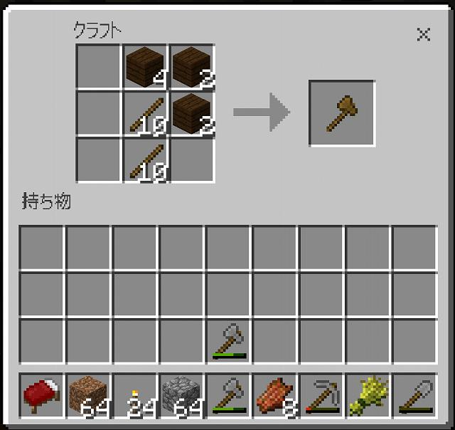 Minecraft_ Windows 10 Edition 2017_02_15 21_49_00