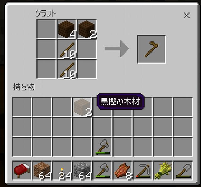 Minecraft_ Windows 10 Edition 2017_02_15 21_49_11