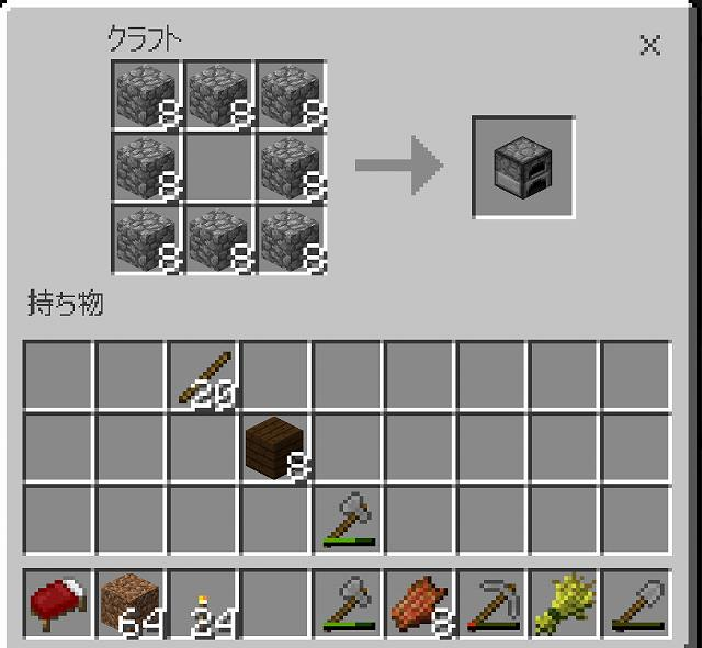 Minecraft_ Windows 10 Edition 2017_02_15 22_40_49