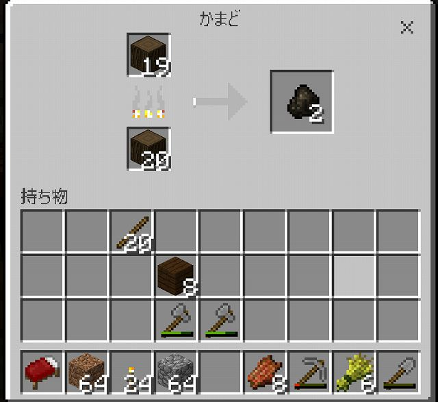 Minecraft_ Windows 10 Edition 2017_02_15 22_45_57