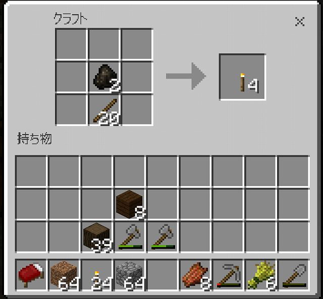Minecraft_ Windows 10 Edition 2017_02_15 22_55_23