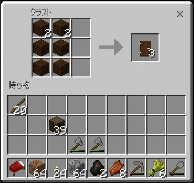 Minecraft_ Windows 10 Edition 2017_02_15 23_00_04