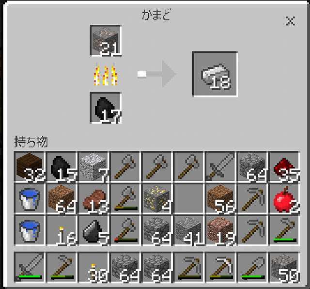 Minecraft_ Windows 10 Edition 2017_02_18 16_33_12