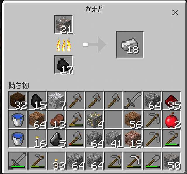 Minecraft_ Windows 10 Edition 2017_02_18 16_33_12