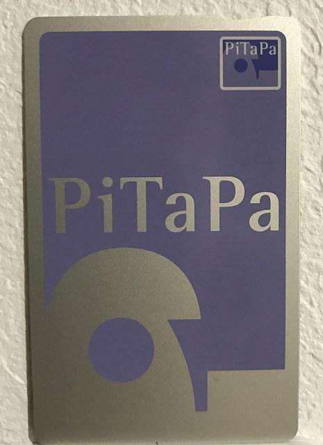 スルッとKANSAIカードの変わりになるPiTaPaの使い勝手は?