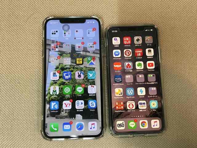 iPhoneXSMAXは持ちにくい?Xと大きさを持ち比べて比較してみた